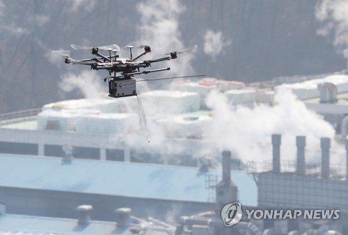 수도권 서남부 미세먼지 배출사업장 드론으로 단속