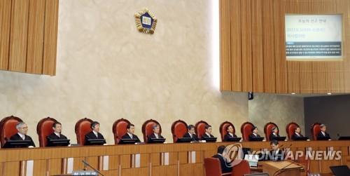 여순사건 민간인 희생자 재심 첫 재판 29일 열린다