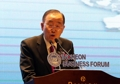 Conférence de Ban Ki-moon