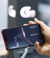 LG G8 ThinQ goes on sale in S. Korea