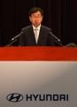 Hyundai Motor's general shareholders meeting