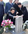 S. Korea marks memorial day for fallen soldiers in Yellow Sea