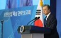 Moon calls for efforts to develop robot industry