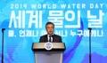 Discours de félicitation du président Moon