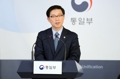 N. Korea withdraws from liaison office in Kaesong