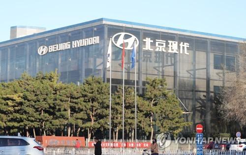 정의선, '공장 폐쇄' 베이징 출장…구조조정 점검
