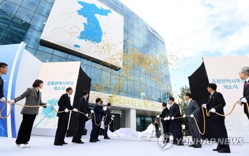 남북연락사무소 소장회의 8주째 무산…당국간 소통 차질
