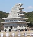 Temple Mireuksaji
