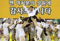 여자농구 KB, 창단 첫 통합 우승…박지수 챔프전 MVP