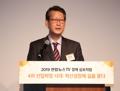 Simposio económico de la Televisión de Noticias Yonhap