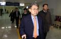 Los funcionarios surcoreanos se dirigen a la oficina de enlace intercoreana