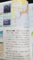 Reclamación de Japón sobre los islotes surcoreanos de Dokdo