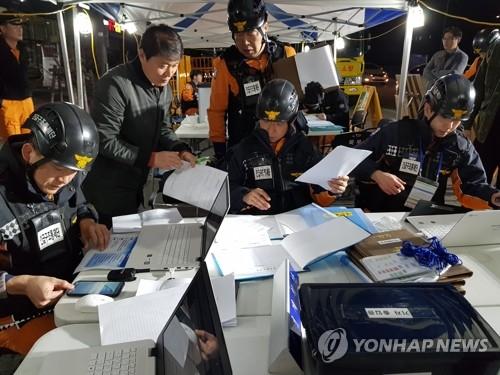 [광주소식] 북부소방서, 야간 긴급구조통제단 훈련