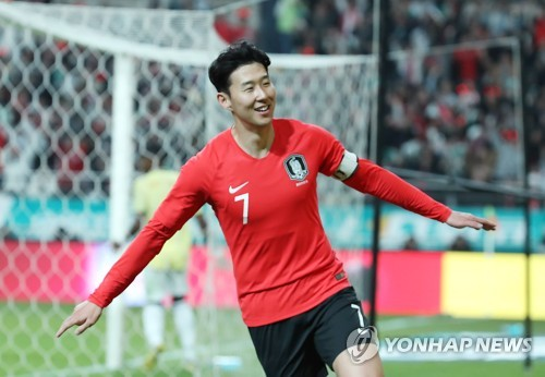 (LEAD) Son Heung-min ends int'l goal drought vs. Colombia