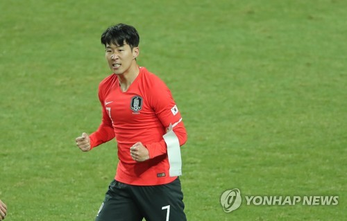 (LEAD) S. Korea beat Colombia behind Son Heung-min's long-awaited goal