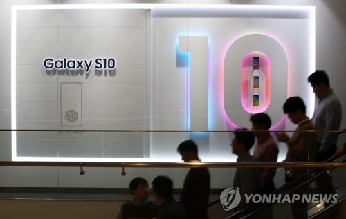 """삼성 갤럭시S10 100만대 판매 돌파…""""5G 단말이 23만대"""""""