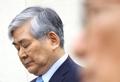 El jefe de Korean Air es destituido de la junta directiva
