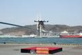 Dron marítimo para transporte de artículos para buques