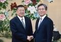 Cooperación de energía Corea del Sur-China