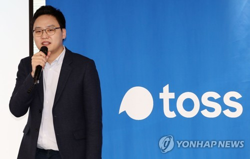 (Yonhap Feature) S. Korea vows regulatory reforms to boost fintech