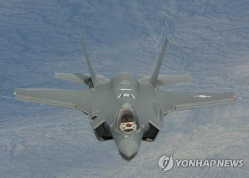 F-35A 4대 주중 추가로 한국 도착…전력화 '가속'