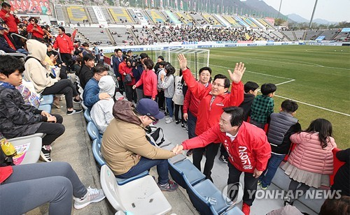 (LEAD) (Yonhap Feature) Football club hit by political party's improper campaigning inside stadium