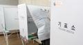 Elecciones parlamentarias parciales