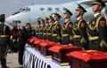 Corea del Sur devuelve los restos de 10 soldados chinos caídos en la Guerra de Corea