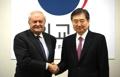 Reunión diplomática Corea del Sur-España