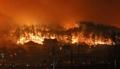 Incendio en Donghae
