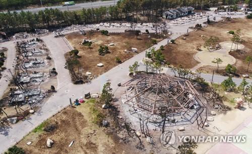 전국 예산 담당자 산불 피해지 동해에 모인다…경기 활성화 차원