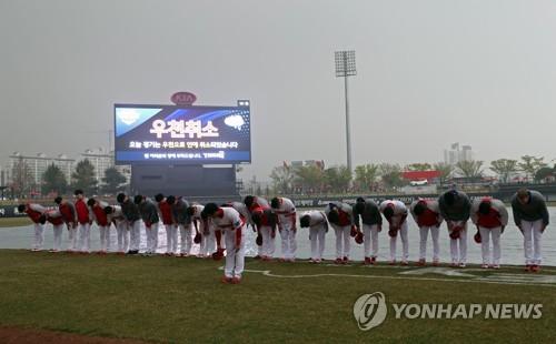 프로야구 대구·창원 경기 우천 취소(종합)