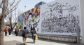 Dibujos de grafiti de activistas por la independencia