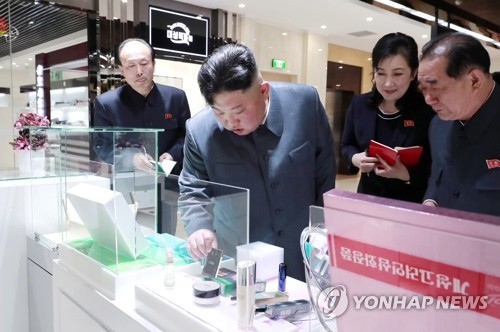 北김정은 백화점 방문에 중국 기업들 기대감 커져