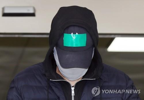 변종 마약 투약 SK그룹 창업주 손자 구속기간 10일 연장