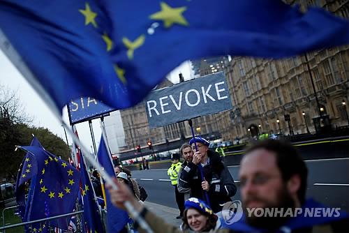 EU 브렉시트 운명, 영국에 달려 있어…추가 연기도 시사