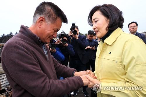 """박영선 """"국가 왜 존재하는지 느끼게 해주는게 진정한 복지"""""""