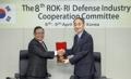 Cooperación Corea del Sur-Indonesia