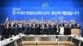 Sommet spécial Corée-Asean