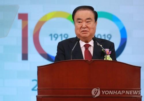 문의장, 北최고인민회의 박태성 의장에 취임 축하 서한