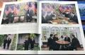 Una revista norcoreana informa acerca de la cumbre con EE. UU.