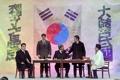 Centenario de la asamblea provisional