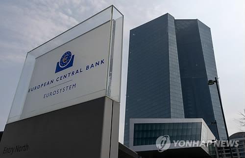 """ECB """"금리인하·자산매입 조합 등 정책 패키지가 효과적"""""""