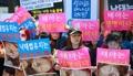 Contre l'abolition de la loi anti-avortement