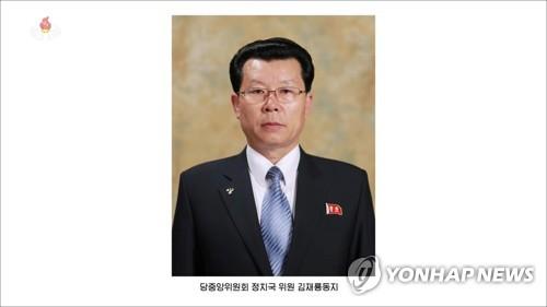 '토박이 지방 관료'서 北경제총괄 수장 오른 김재룡