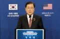 Conferencia de prensa tras la cumbre entre Seúl y Washington