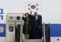 Embarquement du couple présidentiel