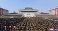 El líder norcoreano Kim Jong-un mantiene su título