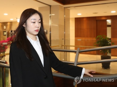 """'평창의 인연' 故 조양호 회장 빈소 찾은 김연아 """"깊은 애도"""""""