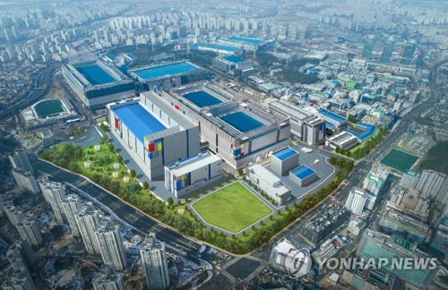 S. Korea seeks to expand presence in foundry, non-memory biz
